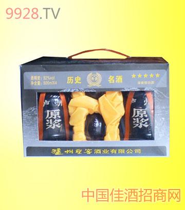泸州原浆酒四盒装