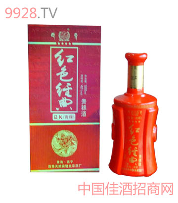 红色经典青稞酒
