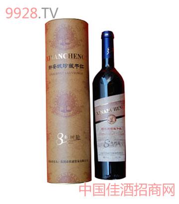 新安城8年树龄干红葡萄酒