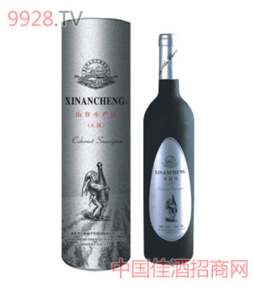 新安城A区干红葡萄酒