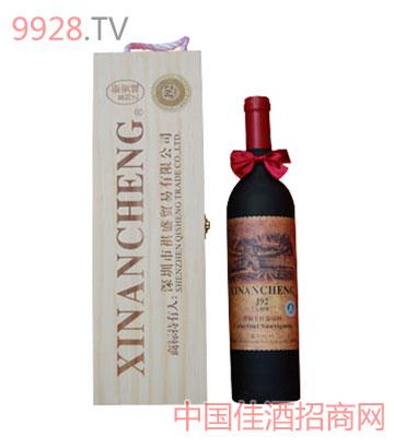 新安城J92窑藏干红葡萄酒