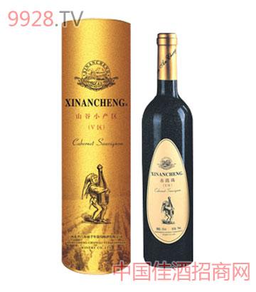 新安城V区干红葡萄酒