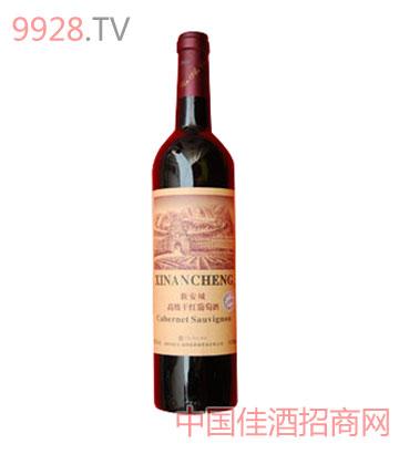 新安城干红葡萄酒
