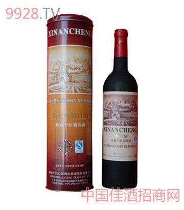 新安城解百纳珍藏干红葡萄酒