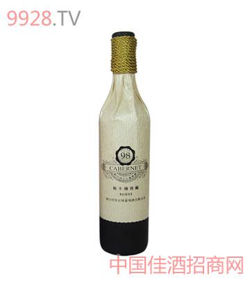 98橡木桶窖藏干红葡萄酒