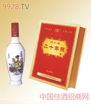 花冠集团酿酒有限公司