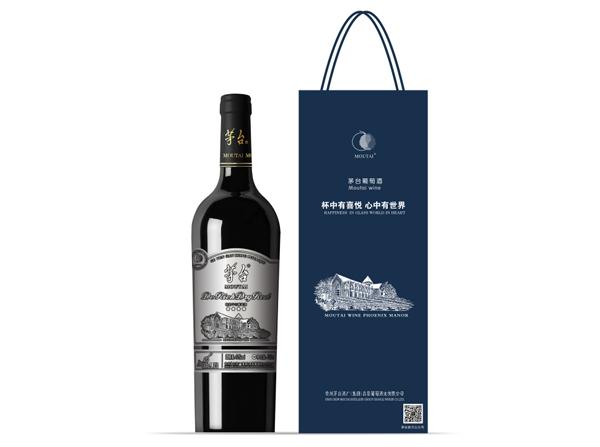 茅台歌韵干红葡萄酒·四星