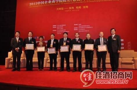 品牌专题 泸州老窖 新闻资讯 >> 青岛啤酒管理学院获top100企  &#160